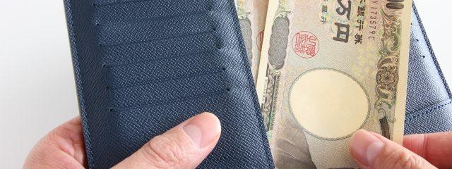 オリックス銀行カードローンの返済方法
