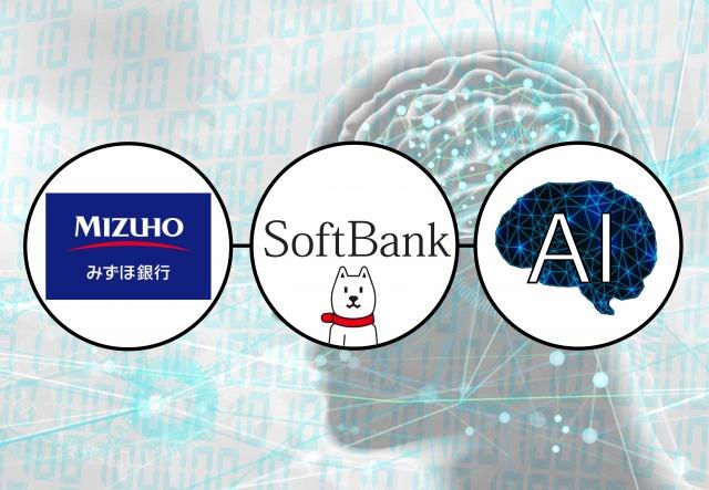 ジェイスコアはみずほ銀行とソフトバンクが設立した会社