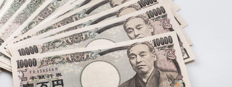 オリックス銀行カードローン増額