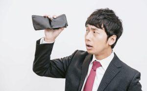 財布をひっくり返す男性